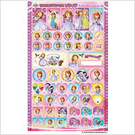 GXF01093172 - Sofia the First Lesson Stickers